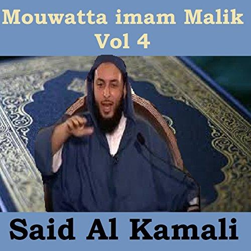 mouwatta imam malik pt 2 said al kamali from the album mouwatta imam