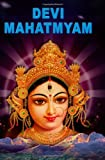 Devi-Mahatmyam (The Chandi), English translation by Swami Jagadiswarananda, 8171201393