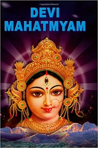 Image result for Devi-Mahatmyam,