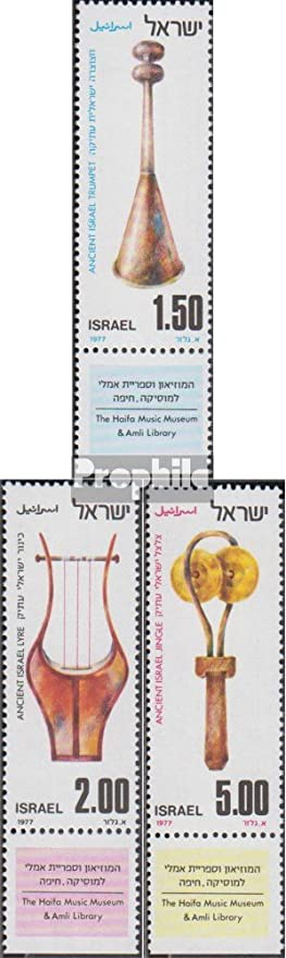 Amazoncom Israel 701 703 With Tab Completeissue 1977 Musical