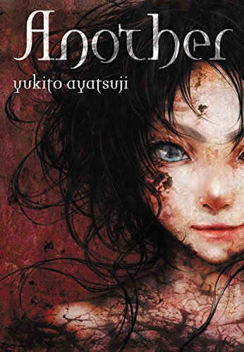 Another - light novel [Yukito Ayatsuji] (Tapa Dura)
