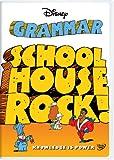 Schoolhouse Rock: Grammar Classroom Edition [Interactive DVD]