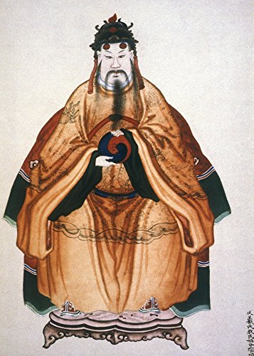 (China Emperor Fu Hsi N(C2900 BC) The Legendary Chinese Emperor Holding The Yin Yang Symbol Watercolor 19Th Century Poster Print by (24 x 36))