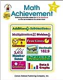 Math Achievement, Grade 4, Gina Lee Monteleone and Jennifer Moore, 0887246400