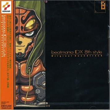 Amazon   beatmania II DX 8th style Original Soundtrack   ゲーム