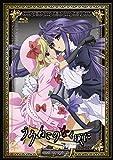 TVアニメ「うみねこのなく頃に」Note.13 Blu-ray Disc 通常版