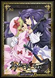 Umineko no Naku Koro ni Note.13 [Regular Edition] [Blu-ray]