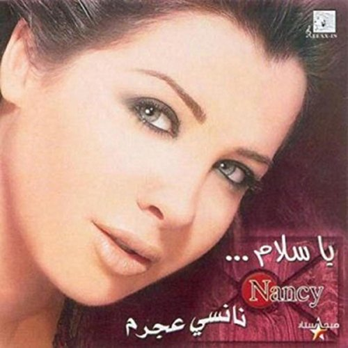 ya salam nancy ajram mp3