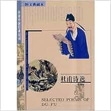 book introducing maven