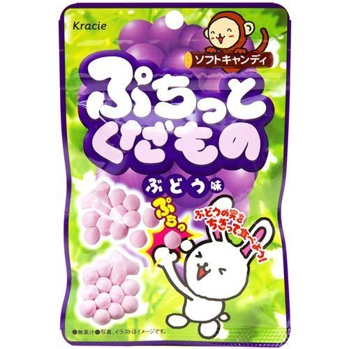 Puchitto Kudamono grape candy Popin Cookin by Kracie