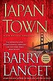 Japantown: A Thriller (A Jim Brodie Thriller Book 1)