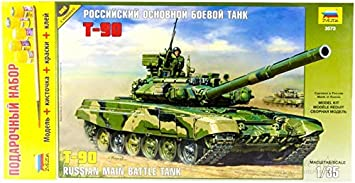 Zvezda 3573-P Carro de Combate Ruso T-90 Vladimir (Juego ...