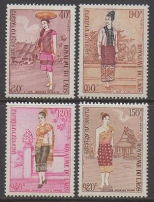 [Laos Stamps - 1973 - Sc 235-6, C102-3 Costume - MNH, F-VF] (Postage Stamp Costume)