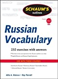 img - for Schaum's Outline of Russian Vocabulary (Schaum's Outlines) by Rakova Alfia Parrott Ray J. (2011-02-21) Paperback book / textbook / text book