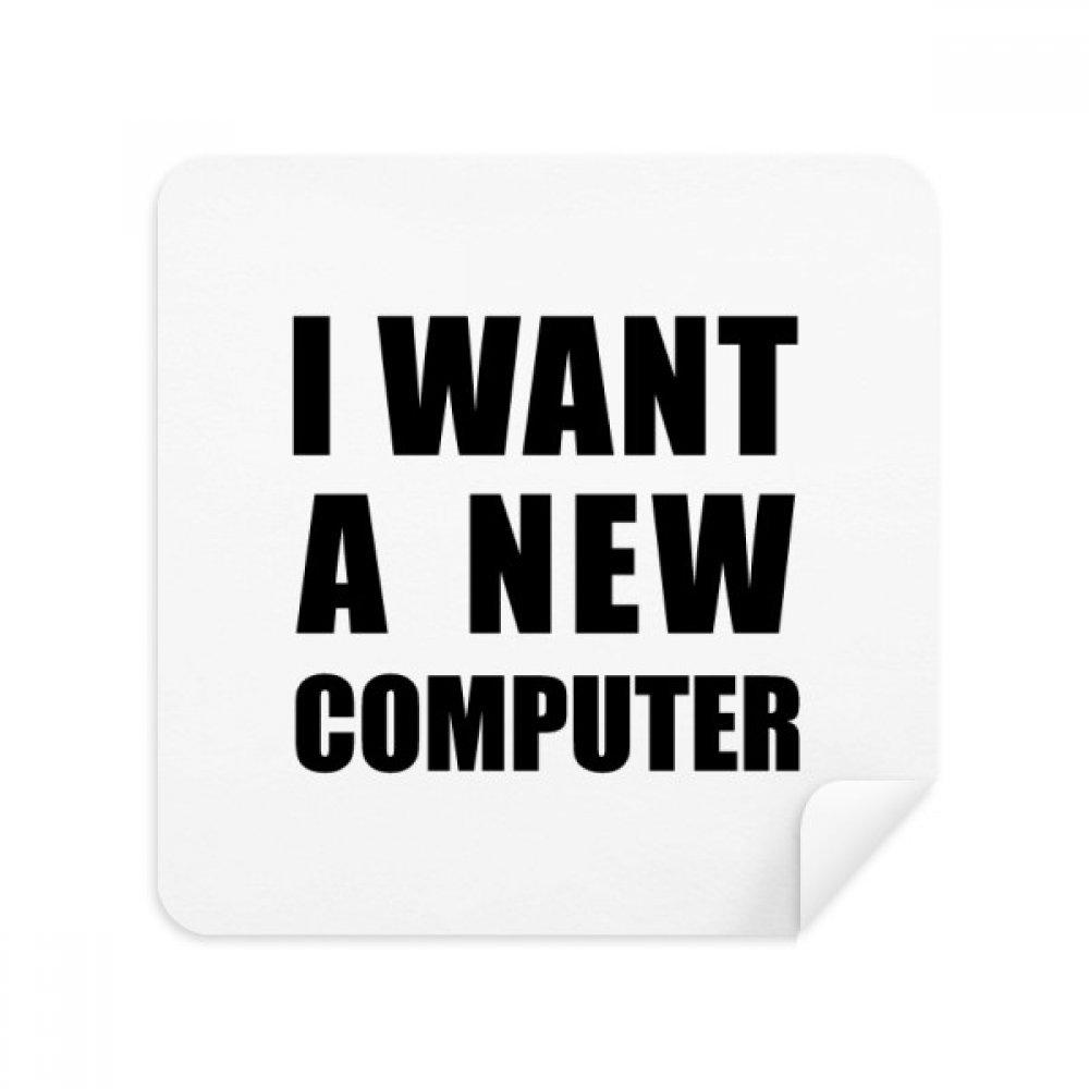 私は新しいコンピュータ眼鏡クリーニング布電話画面クリーナースエードファブリック2pcs   B07C974KMS