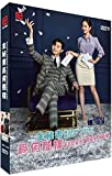 What's Wrong with Secretary Kim (PK drama, 16 Eps, English Subtitles, All Region, Deluxe Version)