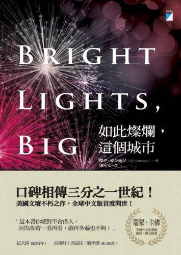 City pdf bright lights big