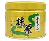 Ogurayama 150g tin , Premium Ceremonial Grade Matcha Yamamasa Koyamaen