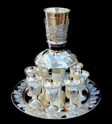 Wine Fountain Kiddush & 8 Goblets Silver Plate Judaica.jerusalem Design (Jerusalem Kiddush Fountain)