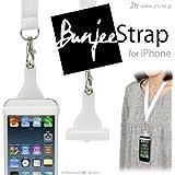iPhoneを首から下げられる「 Bunjee Strap(ホワイト)for iPhone」バンジー ストラップ・工具不要で取り付け簡単!シリコンバンドで固定する新発想のネックストラップ・iPhone7/7 Plus・・iPhone6s/6s Plus・iPhone6/6 Plus・iPhone5s・iPhone5c・iPhone5・iPhone4s・iPhone4 対応 Bungee NeckStrap