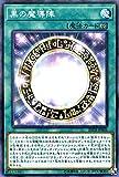 遊戯王カード 黒の魔導陣(ノーマルパラレル) 20th ANNIVERSARY DUELIST BOX(20TH) | 永続魔法 ノーマルパラレル