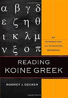 fundamentals of new testament greek english and greek edition