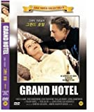Grand Hotel (I) (1932) (Region code : all)