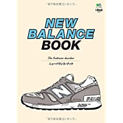 NEW BALANCE BOOK 最新号 サムネイル