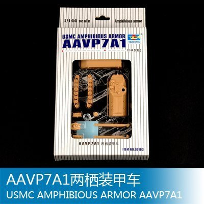 Trumpeter KNL AAVP7A1 1/144 Amphibious Armored Vehicle 00103
