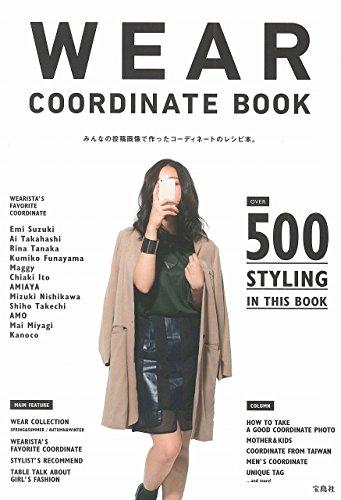 WEAR COORDINATE BOOK COORDINATE BOOK 大きい表紙画像