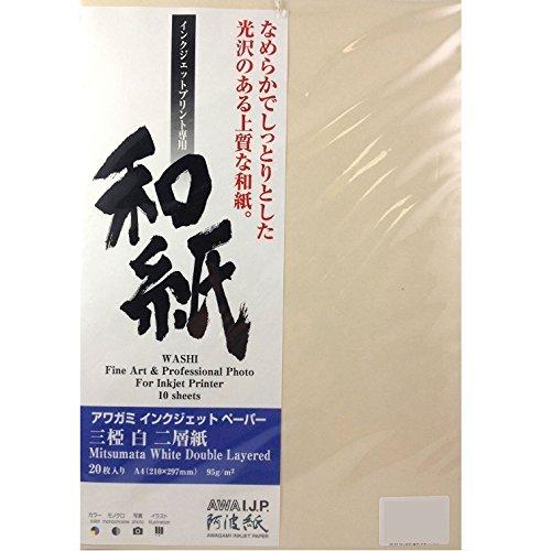 Awagami Mitsumata Double Layered Fine Art Inkjet Paper, 95gsm A3+ (12.95'' x 19.02'') 10 Sheets by Awagami (Image #1)