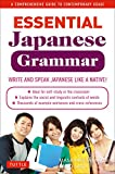Essential Japanese Grammar: A Comprehensive Guide to Contemporary Usage