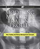 Modeling Maximum Trading Profits with C++, Valerii Salov, 0470086238