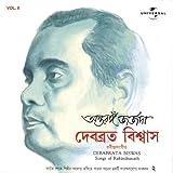 Antaranga Georgeda (Tagore Songs) Vol. 2