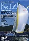舵(Kazi) 2017年 02 月号 [雑誌]