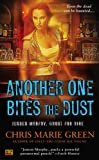 Another One Bites the Dust (Jensen Murphy Book 2)