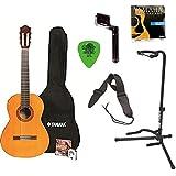 Yamaha C40 Full Size Nylon-String Classical Guitar + Guitar Stand, Yamaha Guitar Strings, String Winder, Guitar Strap and Guitar Picks
