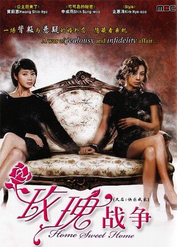 Amazon Com Home Sweet Home Ntsc All Region Korean Tv Drama Dvd English Sub Complete Series 4 Dvds Movies Tv