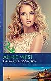 His Majesty's Temporary Bride (The Princess Seductions, Book 1)