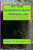 At the Garden's Gate - Mongolian, Joseph Hradisky, 1495223434