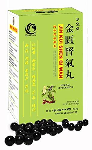 jin-kui-shen-qi-wan-replenish-kidney-qi-pill-200ct