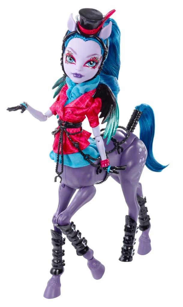 Amazon.es: Monster High - Hibridas Avea Trotter (Mattel