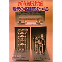 Origamic Architecture Goes Modern: Building Masterpieces by Masahiro Chatani (1991-01-02)
