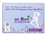 Ocbon Certified 100% Texas Organic Cotton Menstrual Overnight Pads, Organic Sanitary Napkins with Wings (20 Total), Pack of 2