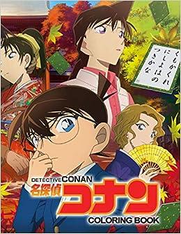 Amazon com: Detective Conan Coloring Book (9781795886253