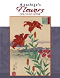 img - for Hiroshige's Flowers Coloring Book book / textbook / text book