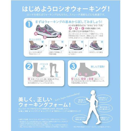 [ロシオゴールド] かかとのないウォーキングシューズ 7度 履いて歩くだけ なめらか 健康 サイドファスナー付き FT