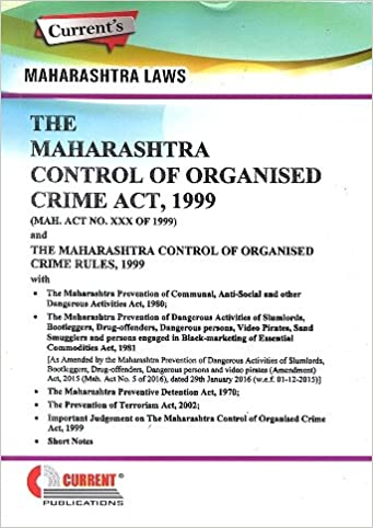 Amazon.in: Buy MAHARASHTRA CON...