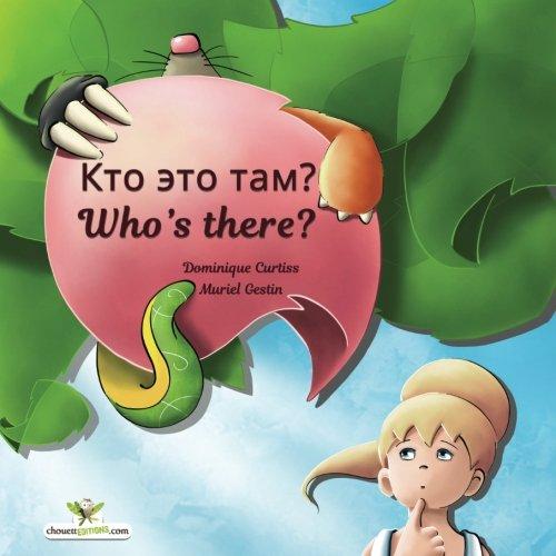 Download Kto ehto tam? - Who's there? Detskaya kniga (Russkiy- Angliyskiy) (Bilingual children's picture books) (Volume 36) (Russian Edition) pdf