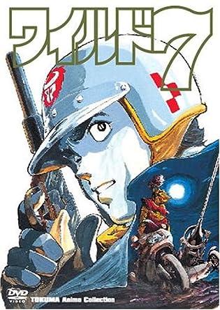 Amazon | TOKUMA Anime Collecti...